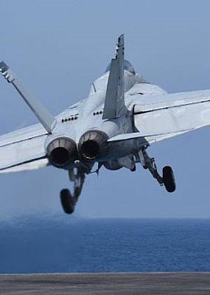 Jet, rear view